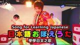 Chanson pour apprendre le japonais