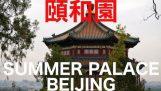 Summer palace (頤和園) tour | Beijing