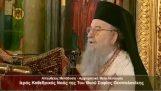 Άνθιμος Θεσσαλονίκης: Δεν υπάρχουν άλλοι πλανήτες, μόνο η Γη