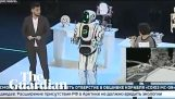 'Hi-tech robot' later exposed as man dressed in costume (Russia)