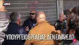 EPOS: Синдикалистите на POEDIN правят дю грешна министерство