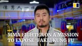 A Chinese MMA fighter vs Impostors of kung fu