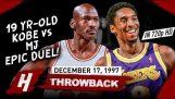 Кобе Брайънт срещу Майкъл Джордан – 17/12/1997