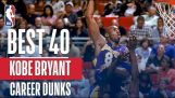 Kobe Bryant's best 40 dunks of his career, 由NBA编译