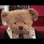 Το μίζερο αρκουδάκι παντρεύεται