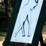 Η ζωγραφιά του ελέφαντα