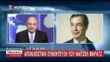 Η συνέντευξη του Nigel Farage στο Kontra Channel (24/11/2011)