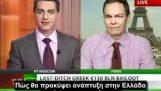 Οικονομικό ολοκαύτωμα στην Ελλάδα