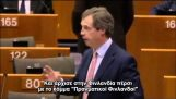Nigel Farage: Ο Τιτανικός της Ευρωπαϊκής Ένωσης