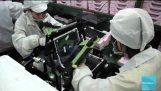 IPad の製造工場を参照します。