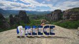 Η υπέροχη Ελλάδα