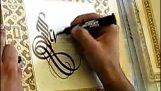 Die unwahrscheinlich Kalligraphie