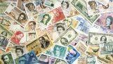 Η δημιουργία του χρήματος
