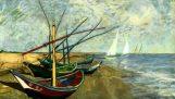 Картини на Ван Гог жив