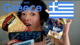 Delicacies from Greece