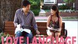 Η γλώσσα του έρωτα