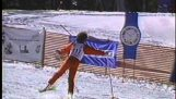 Μπαλέτο με σκι