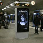 Η έξυπνη διαφημιστική πινακίδα
