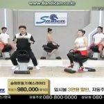 Το πιο ηλίθιο μηχάνημα γυμναστικής