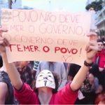 Τι συμβαίνει πραγματικά στη Βραζιλία;