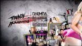"TRENDY HOOLIGUNS – ΠΛΕΜΠΑ ""OFFICIAL LYRIC VIDEO"""