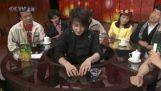 Lu Chen: Τα μαγικά νομίσματα