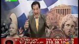Άδωνις Γεωργιάδης The Best 2012-1013