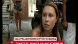 Ermou: Hooded beaten tourist because Sunday was shopping!
