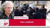 a T. Tsoukalas a támadott kalapács (Alfa, 26/4/17)