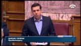 """Tsipras: """"Se nos puede culpar por ilusiones… no eso mentira"""" – (Casa 08/05/2016)"""