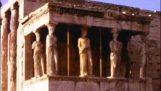 यूनान – ΕΛΛΆΔΑ – 1965 – एमेच्योर 8 मिमी सिने फिल्म