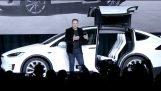 टेस्ला मॉडल एक्स एलोन कस्तूरी की शुरूआत (9.29.15)