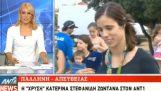Katerina Stefanidis opróżnia dziennikarza