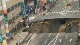 Street collapse in Japan
