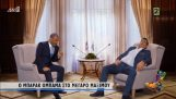 Radio Arvyla: La cita de noticias con Obama