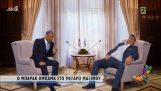 Ράδιο Αρβύλα: Η συνάντηση του Τσίπρα με τον Ομπάμα