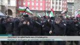 पुलिस हवा के खिलाफ काली मिर्च स्प्रे फेंकने (बल्गारिया)