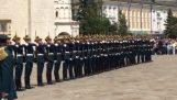 Oplaskiseis от президентската гвардия в Русия