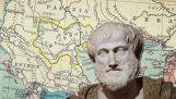 哲学、アリストテレスの仕事