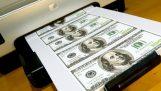 Γιατί κανείς δεν μπορεί να φωτοτυπήσει ή να τυπώσει χαρτονομίσματα