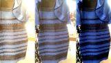 Τι χρώμα είναι τελικά αυτό το φόρεμα;