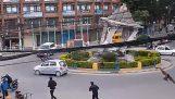 Σεισμός στο Νεπάλ (συλλογή)