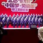 Η σκηνή καταρρέει κατά την διάρκεια παράστασης Κινεζικής χορωδίας