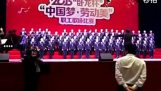 मंच के दौरान शो चीनी गाना बजानेवालों को गिर