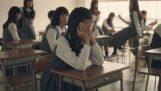 Μια μυστηριώδης σχολική τάξη στην Ιαπωνία