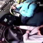 Οδηγός λεωφορείου κλέβει κινητό από επιβάτη