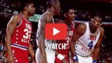 ΝΒΑ All Star Game 1988