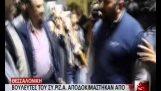 Soluň: Wild CAW členů a vedoucích pracovníků Syrizy
