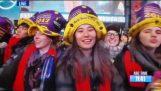 Mariah Karey i NY besvikelse nyåret