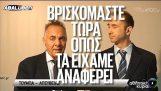 "O Γιώργος Μίνος παθαίνει ""παράγοντα Εδεσσαϊκού"" για ΠΑΟΚ- ΑΕΚ"